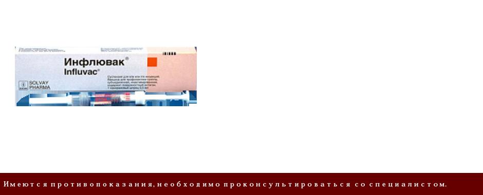 Ивантеевка электронный больничный лист